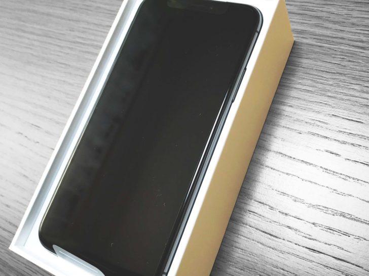 【iPhoneXレビュー】購入して3ヶ月の使用感や感想は人生の質を変える満足感