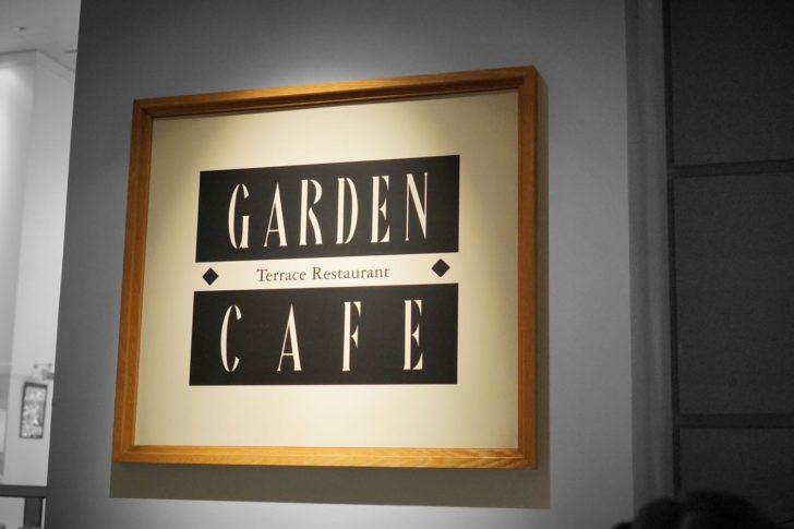 【神戸ベイシェラトンでランチ】地元の食材をふんだんに使ったこだわりのメニュー