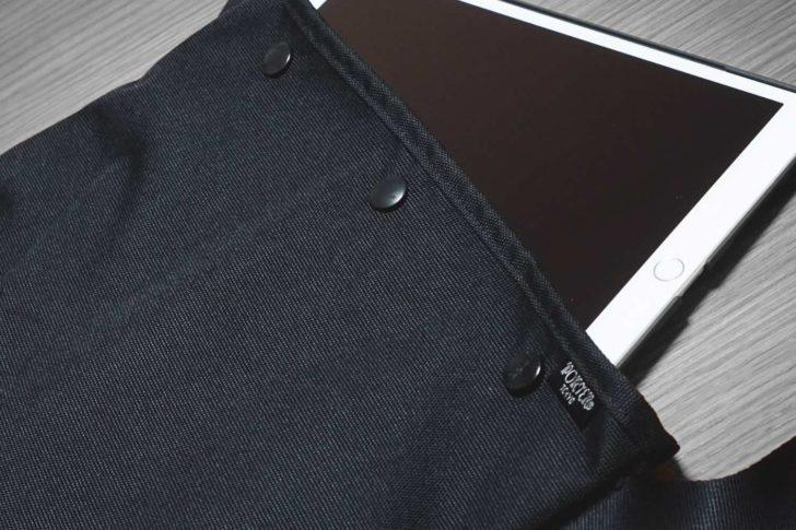 【Porterのミュゼット・サコッシュレビュー】iPadとサコッシュに最強コンビに!