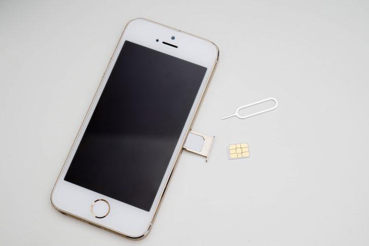 mineoのAプランのnano SIMユーザーは最新のiPhoneに変更する場合はSIMカードの変更が必要